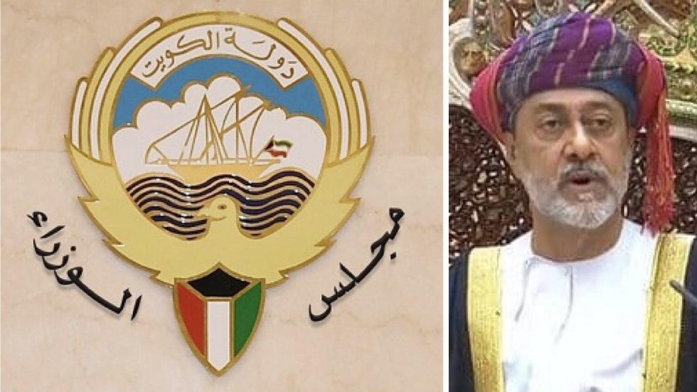 مجلس الوزراء يرحب بتولية هيثم بن طارق سلطانا لعمان